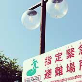 避難所・AED 情報
